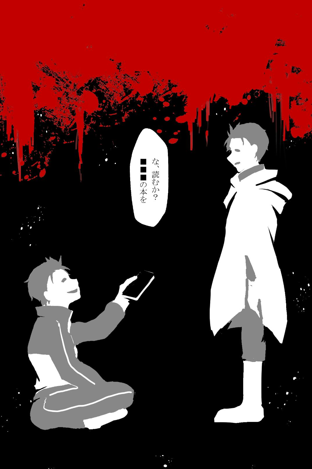 Arc 6 Chapter 73 Natsuki Subaru Witch Cult Translations